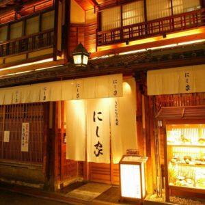 <心斎橋駅2分>和の風情漂う落ち着いた老舗うどん店
