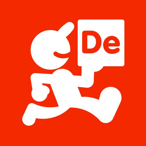 demaecan